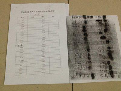 河南浚县强行流转土地调查:一块地两份签名表