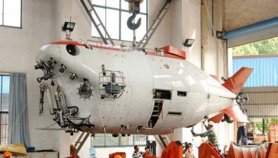 日本防卫白皮书指中国蛟龙号深潜器有军事用途