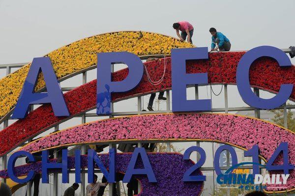 美媒:习近平APEC会议很忙碌 处理广泛双边关系