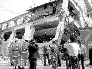 今年前两个月盈江已发5级以下地震近1200次