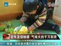 视频:泡沫拼图垫涉毒 幼儿园使用隐患多