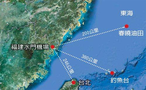汉和称解放军在福建建大型机场 部署升级版歼10