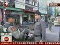 视频:泰国发生连环爆炸袭击17人受伤