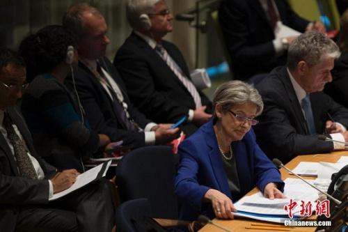 联合国秘书长候选人二面 闯多关获胜概率1:10