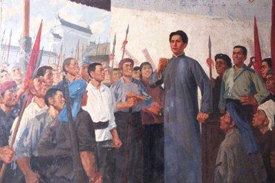 毛泽东考察湖南农民运动