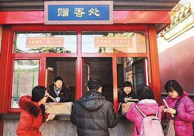 中国佛教协会:抵制烧高香天价香等不良风气