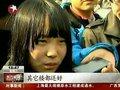 延坪岛小学生讲述学校图书馆遭炮击情景
