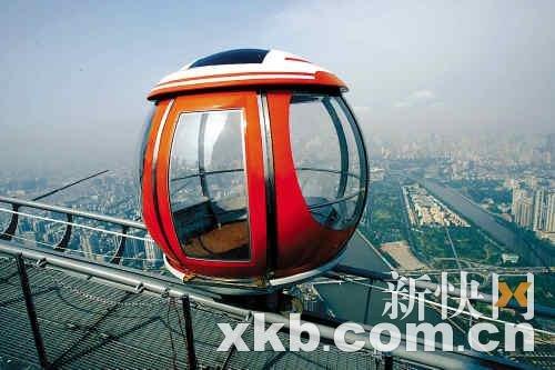 广州塔摩天轮今起开放 票价每人130元(图)