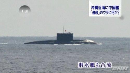 日本右翼:中国潜艇侵日领海 应立即发鱼雷击沉