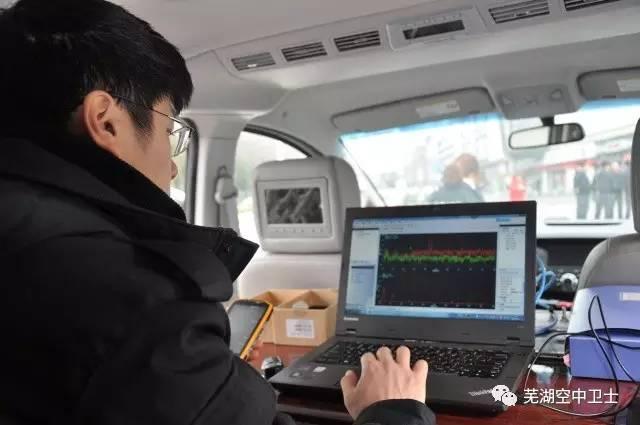"""芜湖查处""""乐天玛特""""非法设置无线电台"""