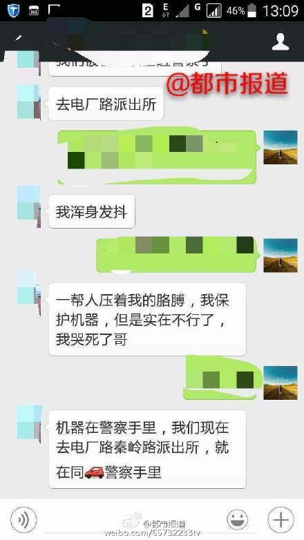 郑州楼盘着火致2死 记者采访被打并遭警察带走