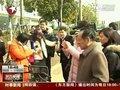 """视频:陈光标赴台发""""红包"""" 受赠县市望其低调"""