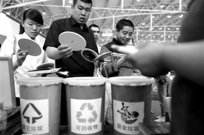 今年北京生活垃圾分类达标率达50%(图)