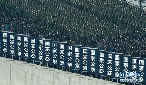 媒体:比起珍珠港,安倍最该去的是南京!