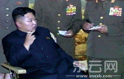 金正恩抽烟照