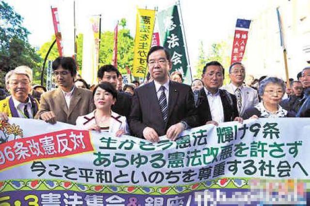 日媒:46%日本人认为二战日本发动的系自卫战争