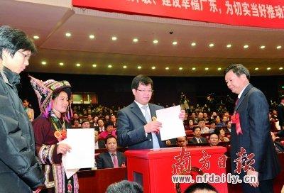 广东十一届人大五次会议闭幕 朱小丹当选为省长