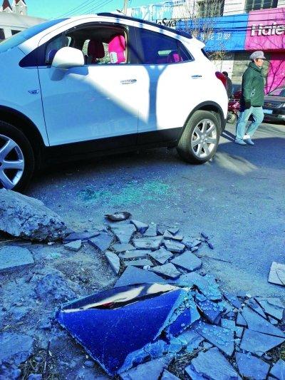 北京丰台区至少10辆私家车遭砸 损失尚在统计