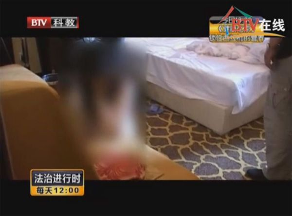 北京涉黑村官被抓时住总统套房裸身伴两女 名下资产数千万