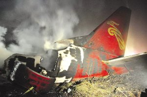 飞行员:失事客机可能高度太低 机组应变不及