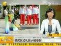 视频:亚运龙舟颁奖仪式 礼仪小姐突然晕倒
