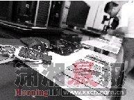长沙警方破获特大地下六合彩案 涉案金额近亿元
