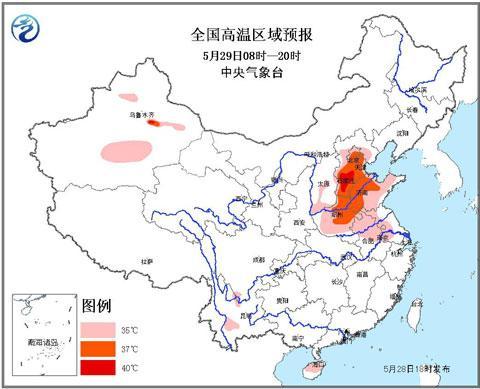 今年首个高温预警发布 河北河南山东局地将达40℃