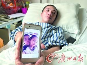 一家三口遭遇车祸 7岁女孩脑死亡捐出5器官救人
