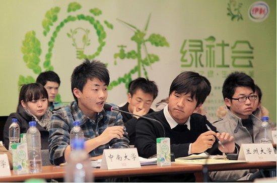 """大学生""""唱""""议伊利""""绿社会微环保""""论坛"""