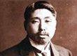 黄兴:辛亥革命领导人