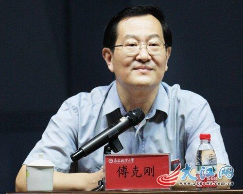 傅克刚出任南昌航空大学党委书记(图)