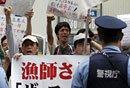 日本支持捕鲸者示威抗议
