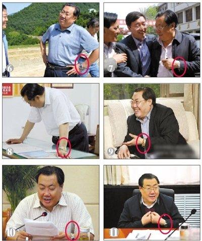 陕西调查车祸微笑官员 网友称其不止5块名表