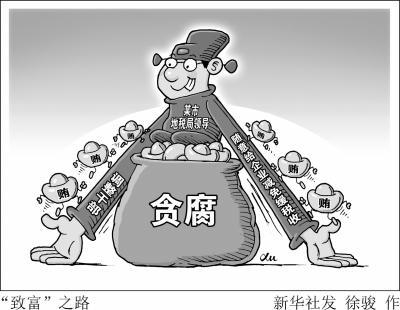 河南地税腐败26名领导涉案 副局长家中37部单反