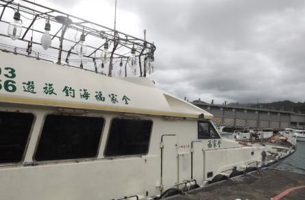 日本称台湾9名保钓人士乘船驶向钓鱼岛