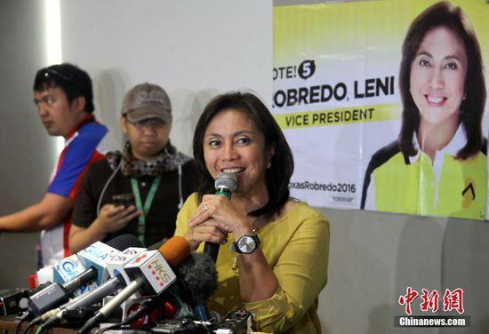 福建晋江媳妇当选菲律宾第十六任副总统(图)