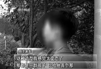 幼儿园男童集体裸拍 老师道歉称为讲解性教育