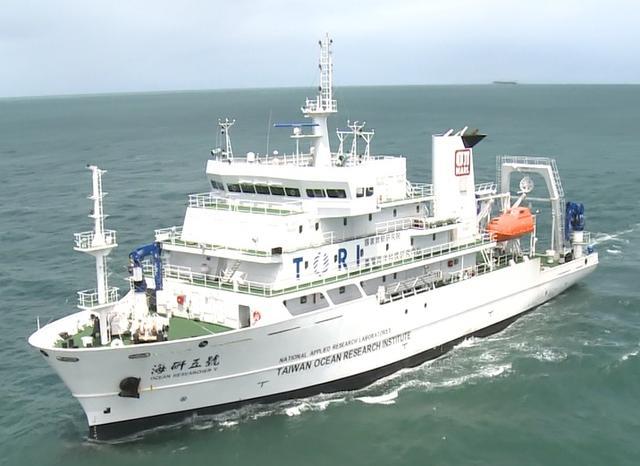 1艘台湾调查船在钓鱼岛附近海域作业遭日方阻挠