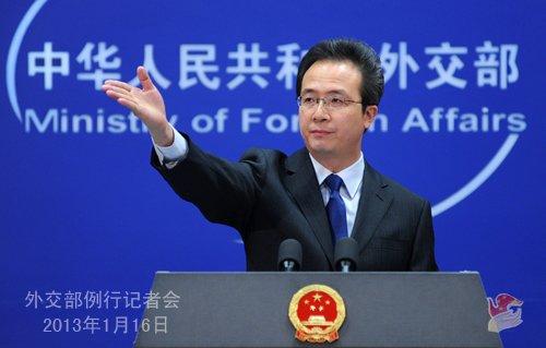 外交部:对日方在钓鱼岛行动保持高度警惕