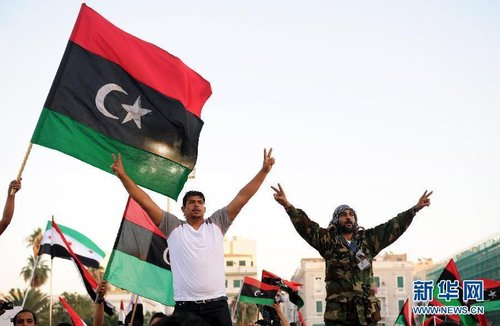 利比亚民众欢庆全国解放