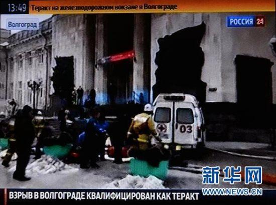 IS北高加索地域喽罗被击毙 触及多起在俄袭击