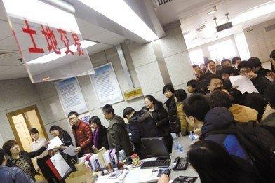 国务院再出六措施调控房产 售房差价按20%缴个税