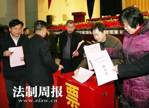 湖南宁乡县24岁女乡干部提拔为团县委副书记