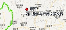地震震中位置示意图