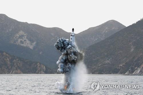 韩媒称朝鲜从潜艇试射一枚弹道导弹
