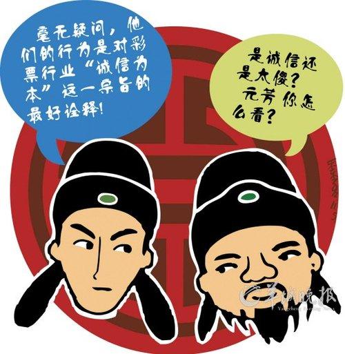 但因有事,刘婀雯当晚没有把彩票送到彩民手里.图片