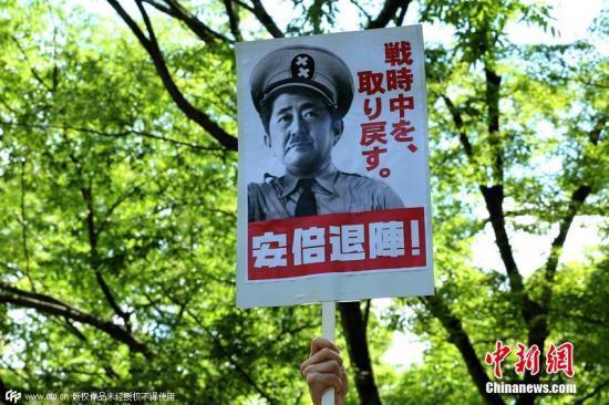 """安倍暗示扩大海外派兵可能性 称""""难以规定"""""""