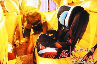 儿童汽车安全座椅难普及 律师建议惩罚不用者