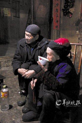 贵州夫妻年龄总和215岁 或为世界上最长寿夫妇
