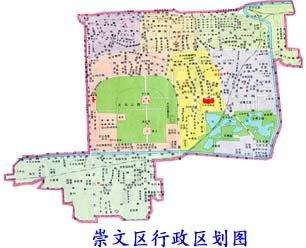 北京市崇文区概况介绍